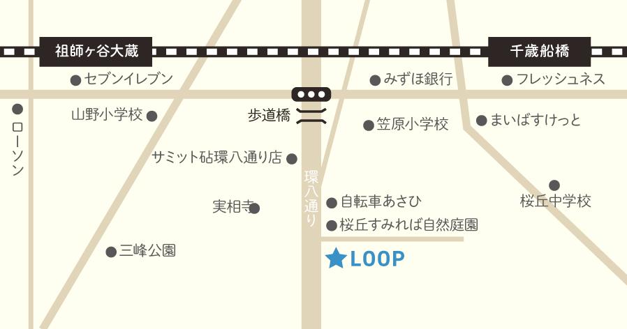 〒156-0054 世田谷区桜丘4-24-20 ユニバーサルビル2F